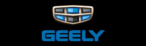 Geely logo April 2020